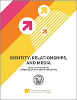 Identity, Relationships, and Media guide cover